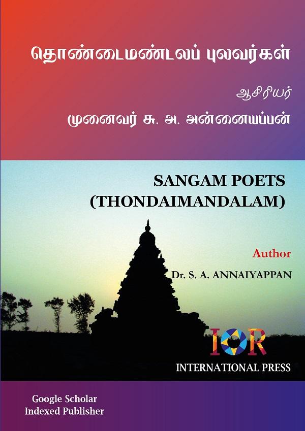 Cover for Sangam Poets (Thondaimandalam)
